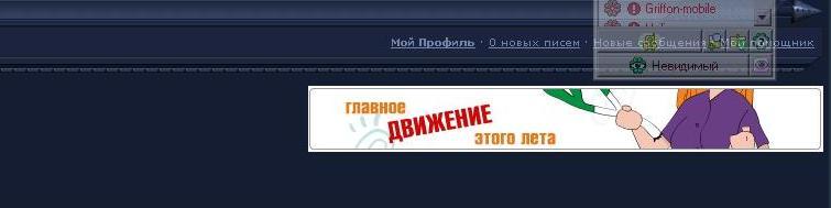 http://liveflame.gorodok.net/555.JPG